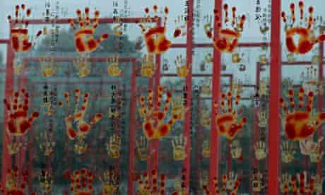 Cultural Revolution memorial, Chengdu