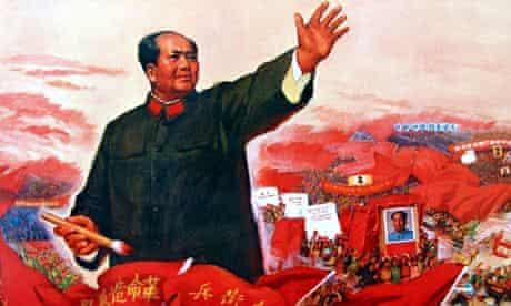 Chairman Mao Zedong poster