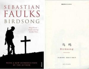 Sebastian Faulks book covers