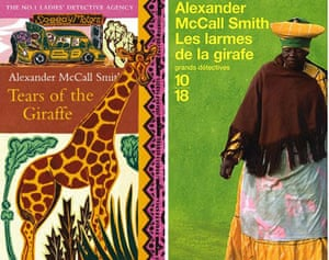 Alexander McCall Smith book covers