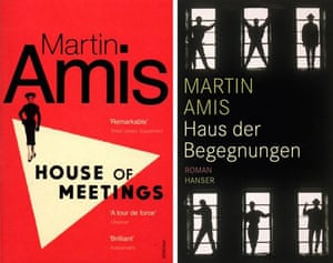 Martin Amis book covers