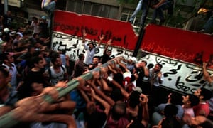 Attack on Israeli Embassy in Cairo