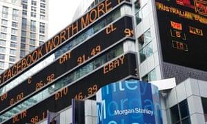Morgan Stanley HQ