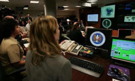 NSA HQ at Fort Meade, Maryland