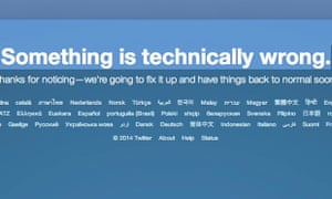 Searching for Ellen Degeneres breaks Twitter