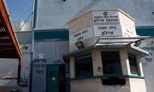 Ayalon prison in Ramle near Tel Aviv