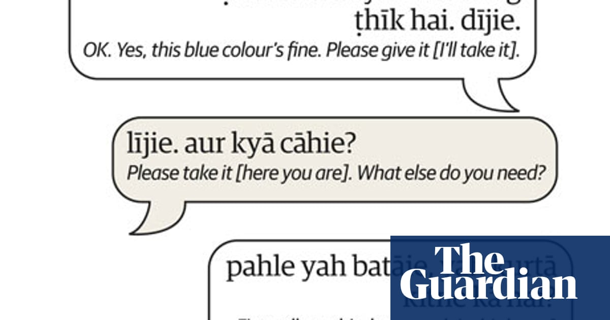 Upscale place meaning in hindi