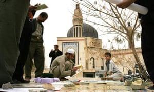 Um al-Qura mosque, Baghdad