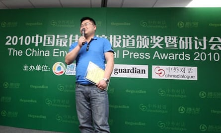 China environmental journalism awards