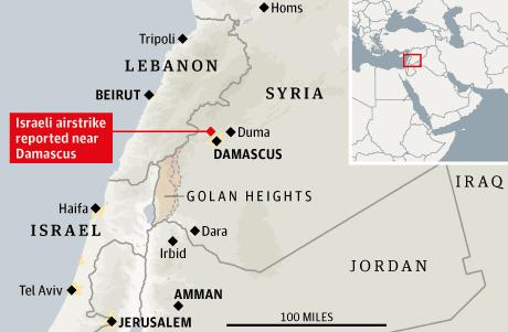 Israel Syria airstrike