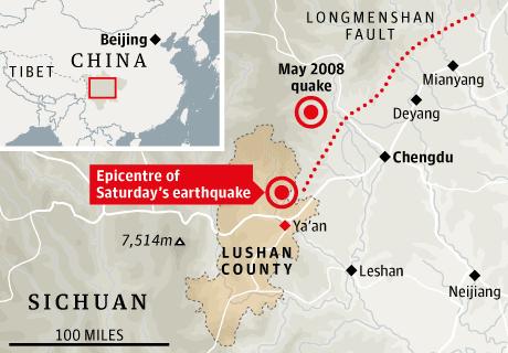 China earthquake map