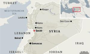 Syria Qusair map