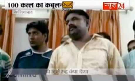 TV report on the arrest of contract killer Jaggu Pehelwan