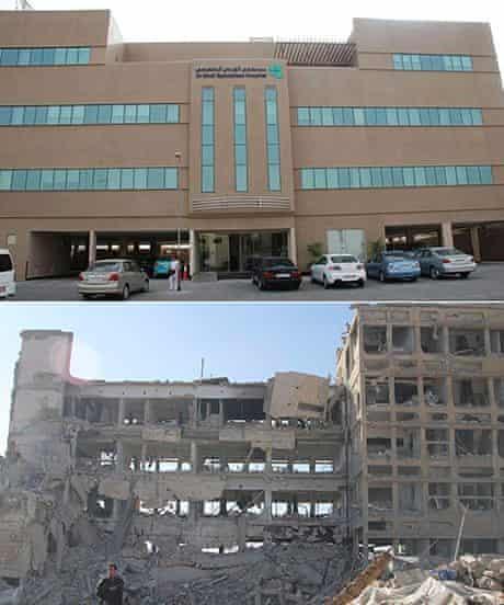 Al-Kindi hospital in Aleppo