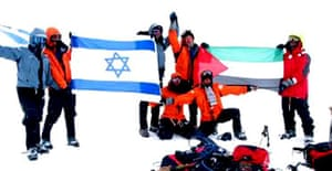 Members of Breaking the Ice, the Israeli-Palestinian expedition to Antarctica, reaches the summit