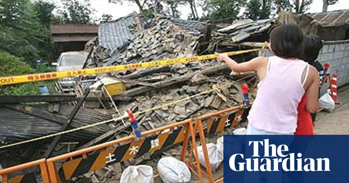Strong Earthquake hits Fukushima in Japan