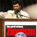Iranian President Mahmoud Ahmadinejad speaks during a conference in Tehran