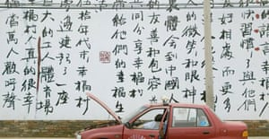 Chinese calligraphy on a building site wall in Beijing. Photograph: Adrian Bradshaw/EPA