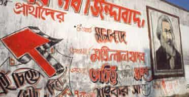 Political slogans on a wall in Calcutta.