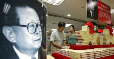 Jiang Zemin selected works China