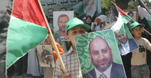 Palestinian protest over Hamas detentions