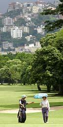 The Caracas Country Club
