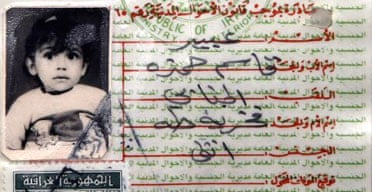 An Iraqi ID card issued in 1993 to Abeer Qassim al-Janabi. US specialist soldier James Barker has pleaded guilty to taking part in her rape and the murder of her family in March this year, when she was 14