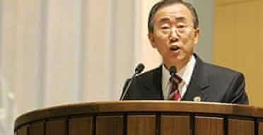 United Nations secretary general Ban Ki-moon addresses the African Union Summit in Addis Ababa.