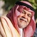 Prince Bandar bin Sultan bin Abdul Aziz al-Saud, Saudi National Security Council secretary general