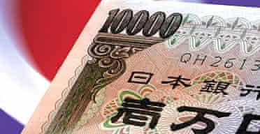 A 10,000 yen note