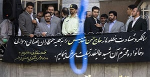 Iranian officials at an execution in Tehran