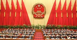 The 10th National People's Congress (NPC), held at the Great Hall of the People in Beijing in March last year. 2006