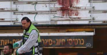 Israel suicide bomb