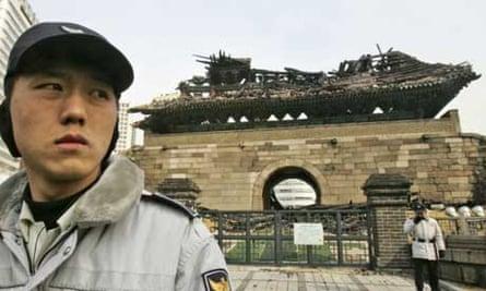 Destroyed Namdaemun gate in Seoul