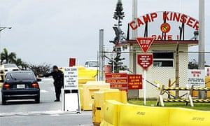 The entrance to Camp Kinser, a US base in Okinawa, Japan