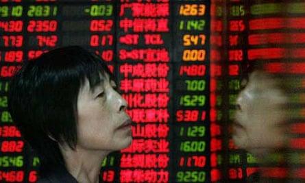 Shanghai investor