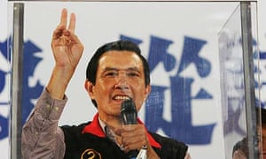 Ma Ying-Jeou of Taiwan's Nationalist party addresses his supporters after winning the presidential elections in Taipei, Taiwan