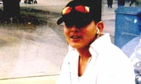 Amar Aslam, 17, whose body was found in Crow Nest park, Dewsbury
