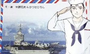US navy manga comic