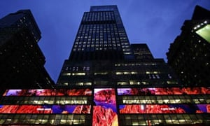The HQ of Wall Street bank Lehman Brothers