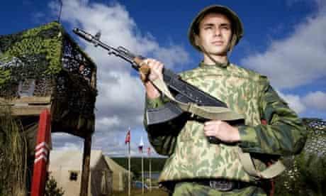 Kremlin youth camp