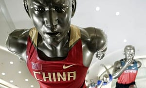 A mannequin wears a China vest in a Nike sportswear display in the Oriental Plaza shopping centre in Beijing, China