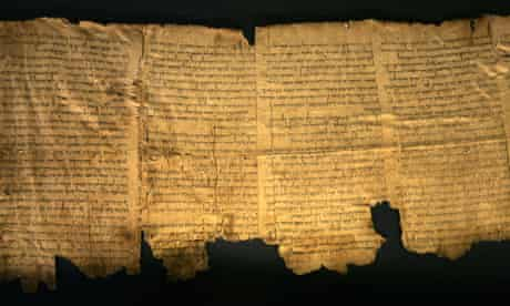 Sections of the ancient Dead Sea scrolls