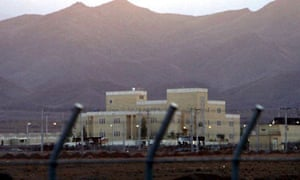 nuclear enrichment plant of Natanz in central Iran