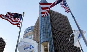 General Motors headquarters, GM