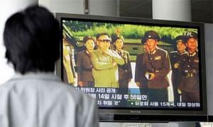 Kim Jong-il photos