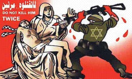 """""""Cartoons and Extremism: Israel and the Jews in Arab and Western Media"""""""