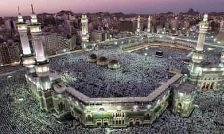 Grand Mosque, Mecca