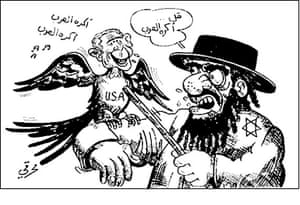 Image result for israel cartoons pic