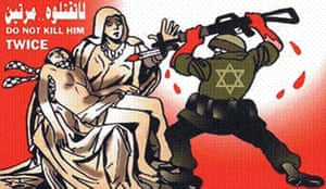 Gallery Cartoons and Extremism: Cartoons and Extremism: Israel and the Jews in Arab and Western Media